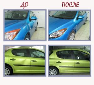 Удаление вмятин без покраски на автомобиле